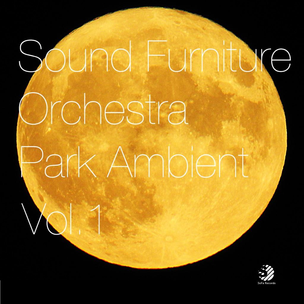 SFO Park Ambient vol.1