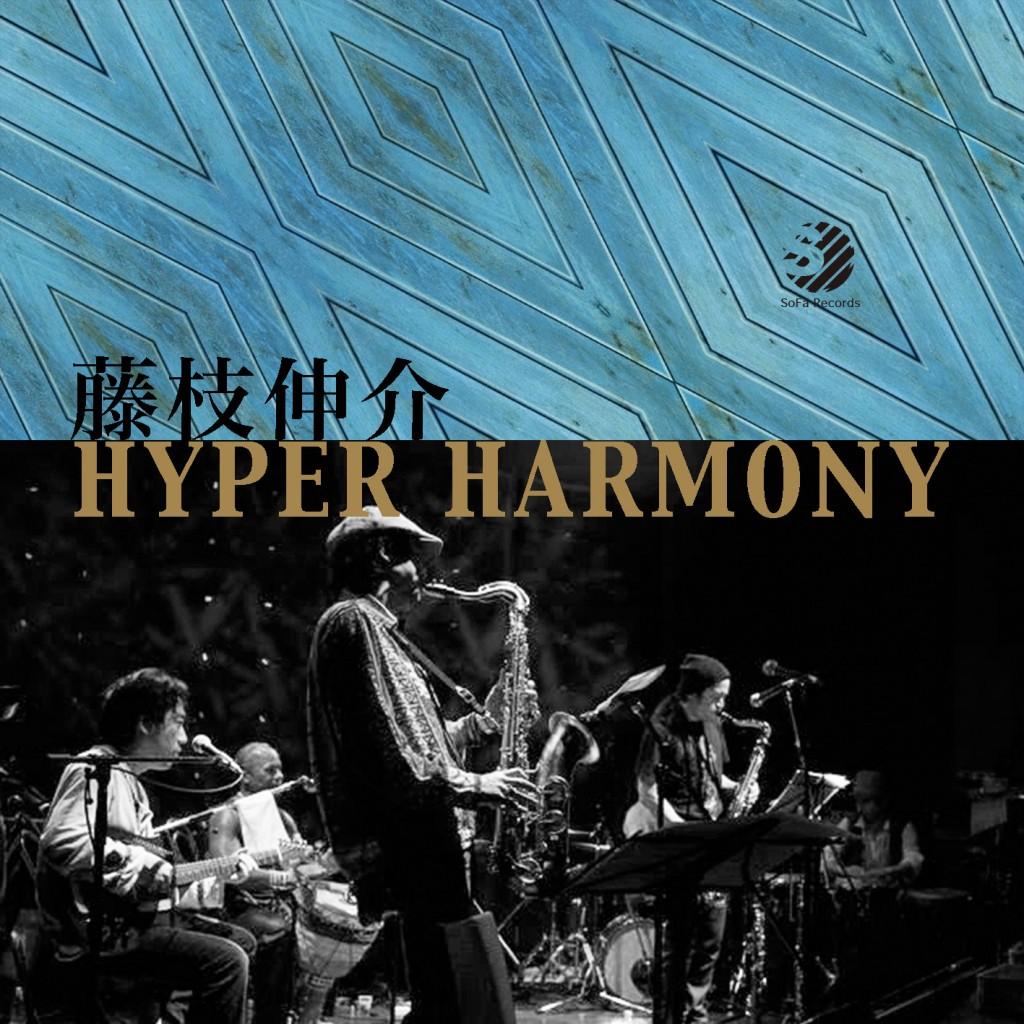 HYPER HARMONY JACKET2太字