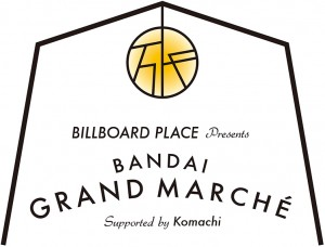 bandai grand marche