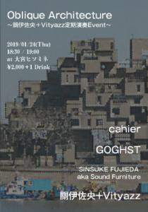 スクリーンショット 2019-01-08 13.29.32