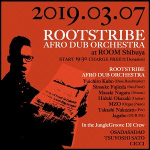 rootstribe 03072019