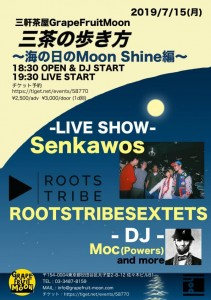 rootstribe