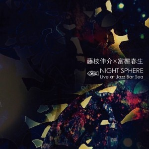 night sphere